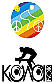 Logo Bike for Peace 2012