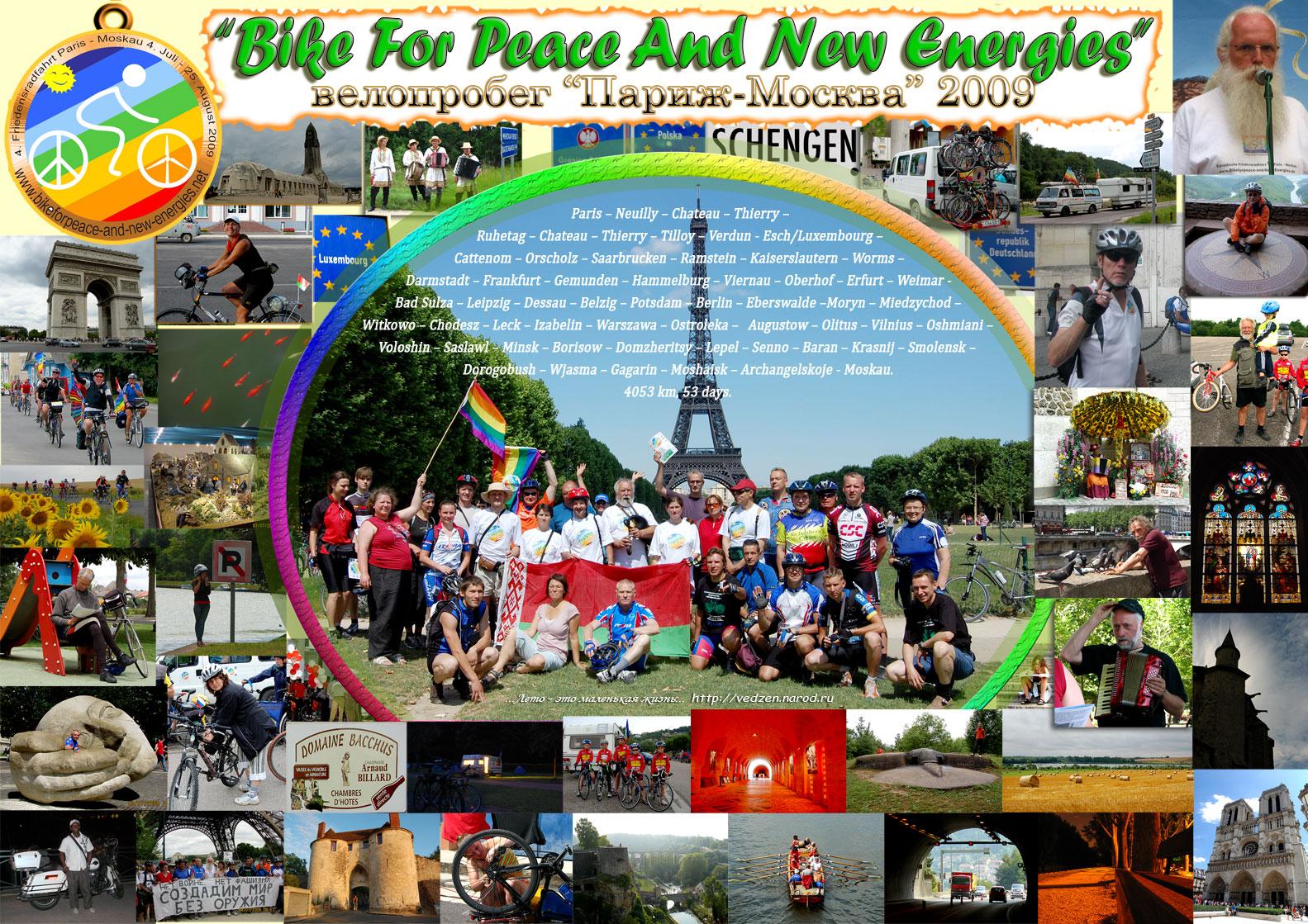 Friedensradfaht 2009 Paris -Moskau
